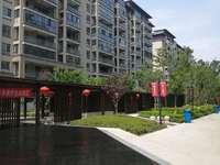 天颐城3楼132平方4室2厅2卫毛坯改合同准现房132.8万