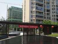 天颐城现房11楼146平方4室2厅2卫毛坯127.8万