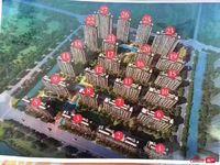 独家和园27楼156平四室二厅二卫双阳台毛坯改合同118万可正常贷款