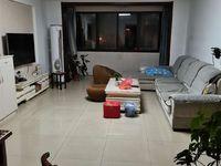 华南新村 5楼 120平方 新装修一年家电齐全 91.8万18952825634