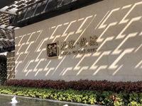 爱家尚城 第一排 3室2厅1卫 现房出售 13052918898