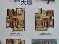 独家:和园17楼146平方三室二厅二卫112.8万改合同18952953598