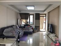 出售御龙湾3室2厅1卫136平米145.8万豪装无税 独家
