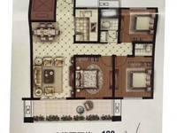独家出售天颐城129平3室2厅2卫,毛坯改合同现可贷款,一口价103.8万