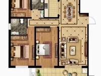 和园现房18楼151平方三室二卫毛坯南北通透改合同121.8万一手