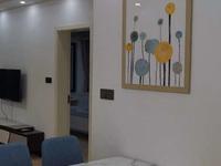 华都幸福里 20楼 2室 新装 首次出租 2000包物业