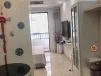 出租碧桂园1室1厅1卫48平米1500元/月公寓楼
