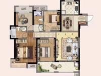独家出售中南君悦府4室2厅2卫128平,户型好,南北通透,全天采光129.8万