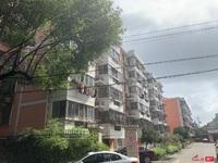 出售 万善园二村3室2厅2卫112平米75.8万住宅