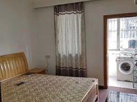 出租华南新村3楼2室1厅1卫72平米1300元/月住宅