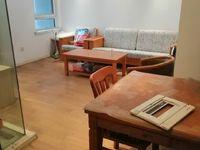 出租和美丽景大公馆 1室2厅1卫68平米1450元/月住宅