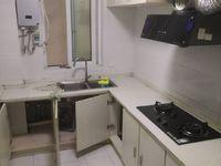 出租西门惠和苑3室2厅1卫1600元/月住宅