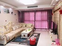 一手出售 翡翠林悦庭9楼3室2厅2卫120平米122.8万精装无税住宅