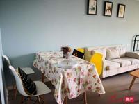 碧桂园公寓 华南学区 黄金地段 市中心的繁华区 仅售45.8万