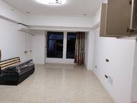 出租华都SOHO公寓 1室0厅1卫58平米面议住宅