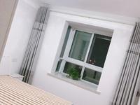出租嘉荟新城 2室1厅1卫90平米1400元/月住宅