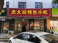 出租五中对面丹桂园南区90平米面议商铺