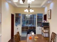 出售滨河凤凰城4室2厅1卫127平米145.8万住宅