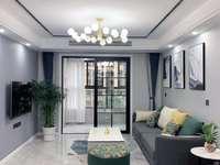 独家。华都 幸福里5楼106平全新现代装修品牌设施齐全无税131.8万