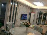 新到独家--欧洲城 黄金楼层133平豪装全屋地暖130.8万
