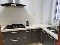 新新家园二期5楼126平方精装独库90万价格可谈15952834617一手