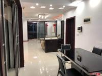 租房小王子,专做租房 天波城 3室2厅2卫 精装修2600一个月性价比超级高
