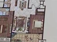 天怡紫宸高层132平毛坯改合同84.8万一次付款