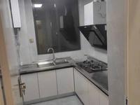 出租华都 幸福里3室2厅1卫105平米2500元/月住宅