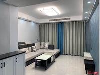 出售天怡江南人家 2室2厅1卫92平米85.8万住宅