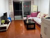 出租天怡江南人家 2室2厅1卫99平米1800元/月住宅