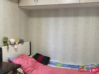 省丹中教工楼1室1厅1卫30平米650元/月住宅