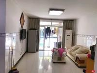 出租普善人家 2室2厅1卫83平米1600元/月住宅