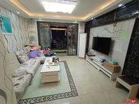 一手翡翠林3室2厅1卫98平米精装无税103.8万