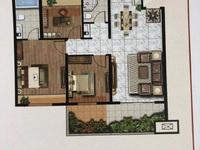 九龙苑20楼107平3室2厅2卫毛坯改合同