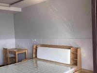 泰豪公寓3楼1室1厅精装1700元/月17361796099