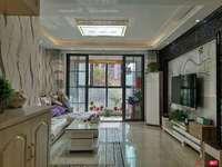 一手翡翠林悦庭小洋房5楼98平精装3室2厅1卫无税103.8万