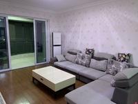 租金含车位,华南碧桂园学区房,交通便利。