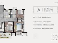 华南双学区 98平 三房一卫 毛坯 双阳台 98.8万13615269733