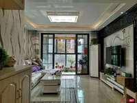 翡翠林悦庭洋房98平3室 新精装103.8万