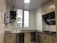 丹阳市河阳新城个人房源两室一厅精装修首次出租