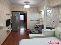 碧桂园公寓5楼48平1600每月包物业带网络