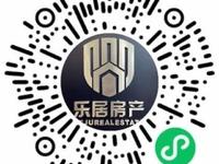 出售华都锦城小洋房144平3室2厅2卫毛坯无税153.8万