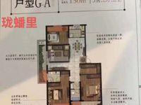 出售天怡 珑蟠里工抵房3室2厅2卫136平米95.8万住宅