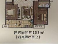 出售天怡紫宸15楼155平4室2厅2卫毛坯改合同106.8万