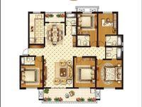 独家一手天颐城洋房大平层最好楼层5室2厅4卫毛坯准现房215.8万
