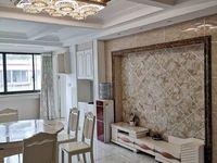 丹凤南路4楼123平三室二厅精装修南北通透92.8万 有钥匙随时看房