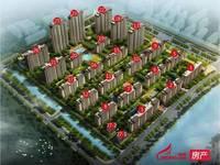 出售天颐城小高层4室2厅2卫131平米飞机户型毛坯128.8万住宅改合同