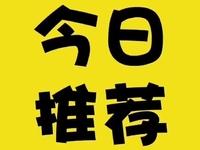 香草新村5楼3室2厅精装设全 1200/月