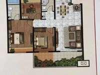 九珑苑9号楼6楼楼王位置107平方毛坯改合同可货款81.8万