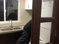 碧桂园小公寓,全新家具家电,有需要联系我